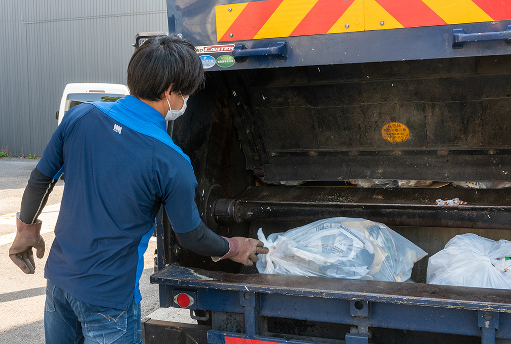 ゴミのスポット回収