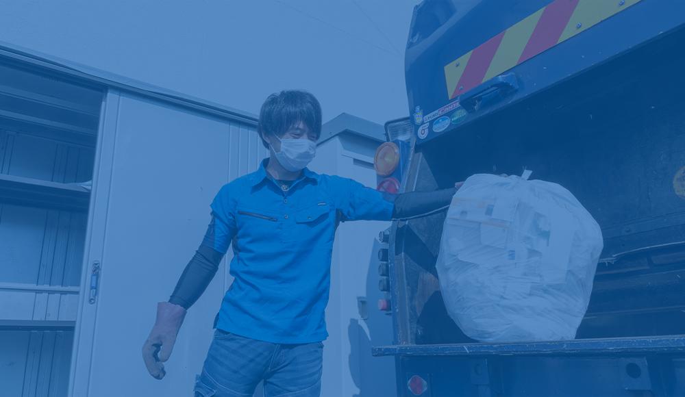 第一環境企業について